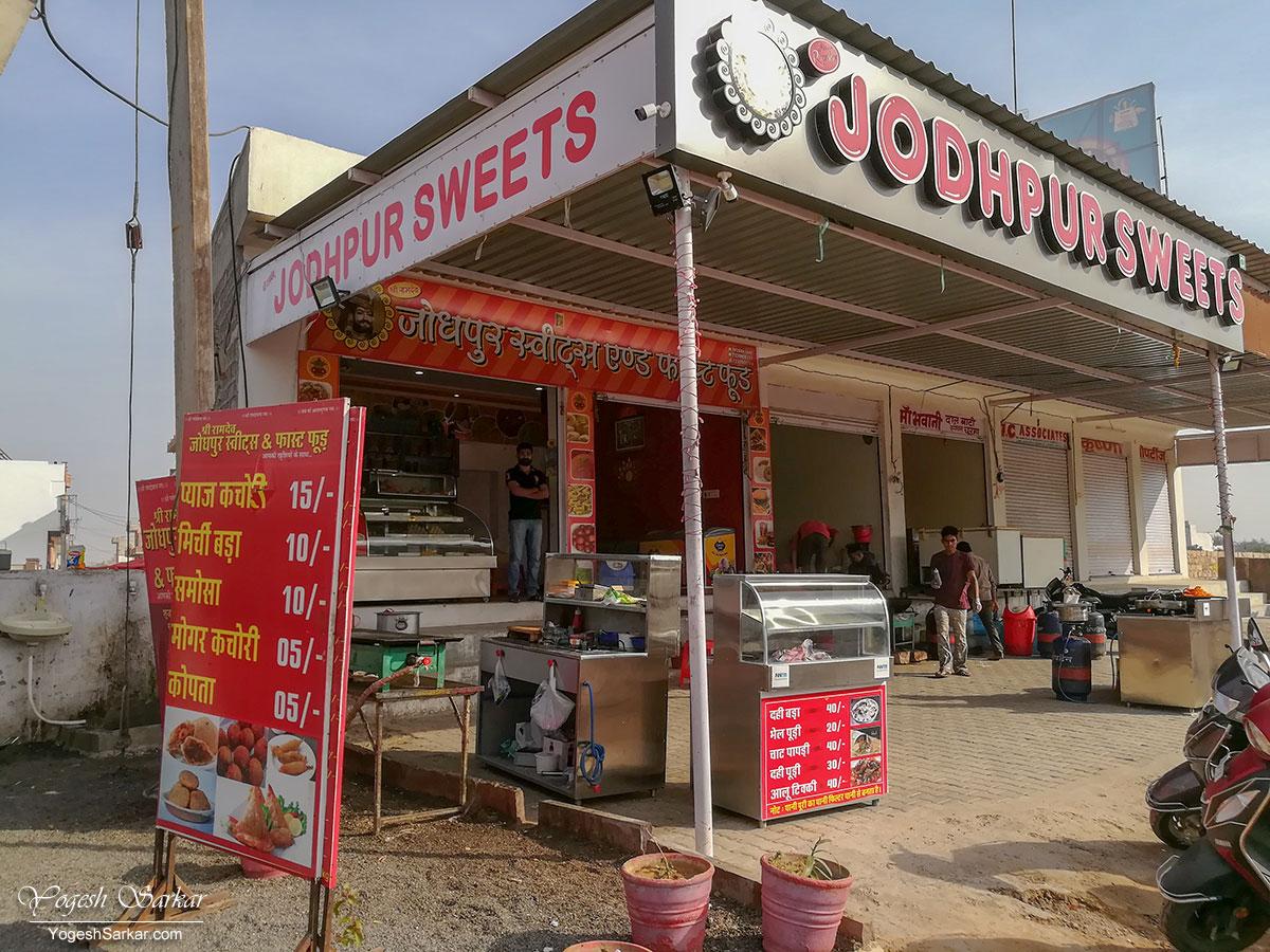 01-jodhpur-sweets.jpg
