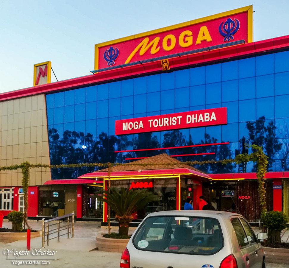 04-moga-tourist-dhaba.jpg
