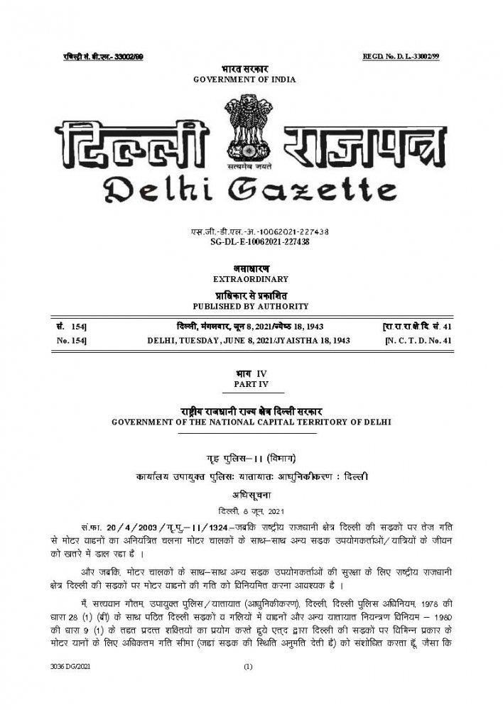 1 Gazette_Notification_08.06.2021_speed_limit_Page_1.jpg