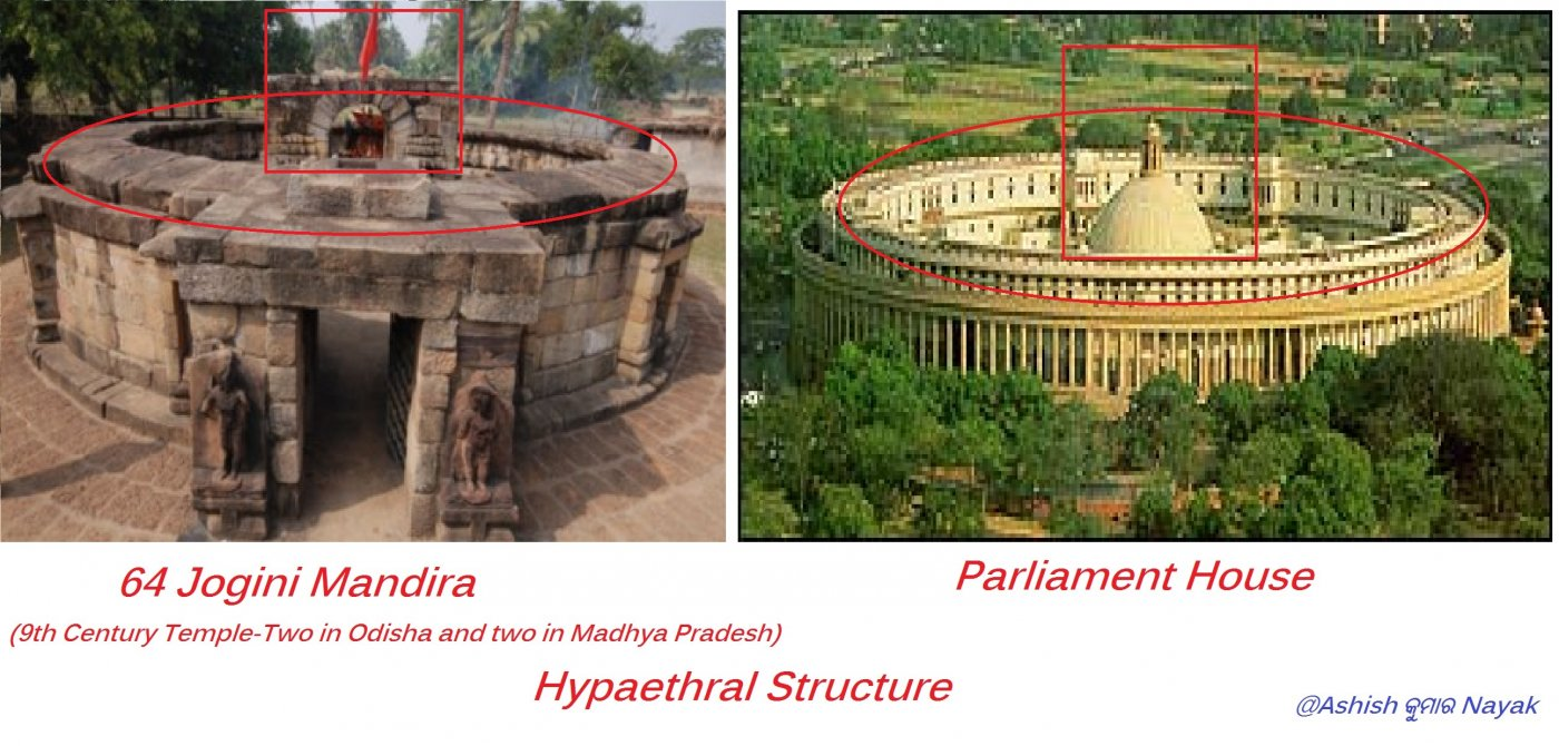 Odisha orissa hirapur chausathi 64 jogini yogini for Architecture design for home in odisha