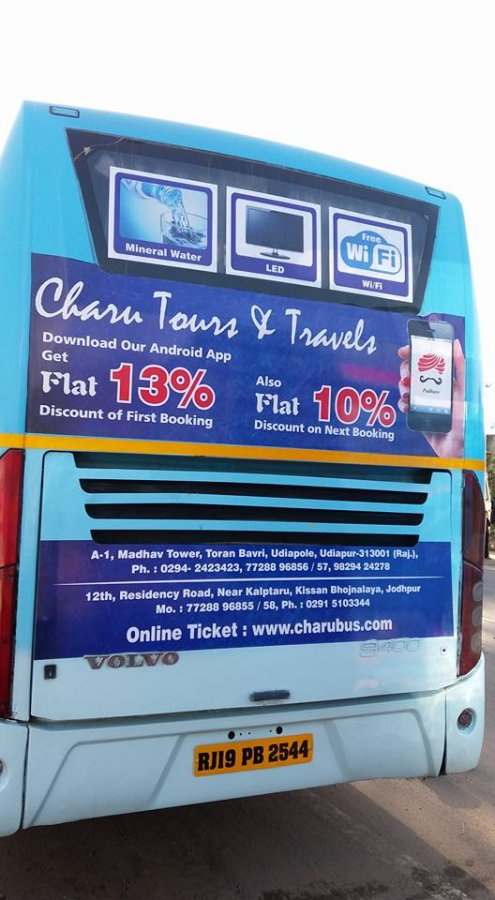 Volvo B9R | Page 3671 | India Travel Forum, BCMTouring