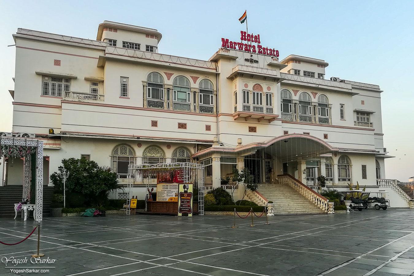 20-merwara-estate-hotel.jpg