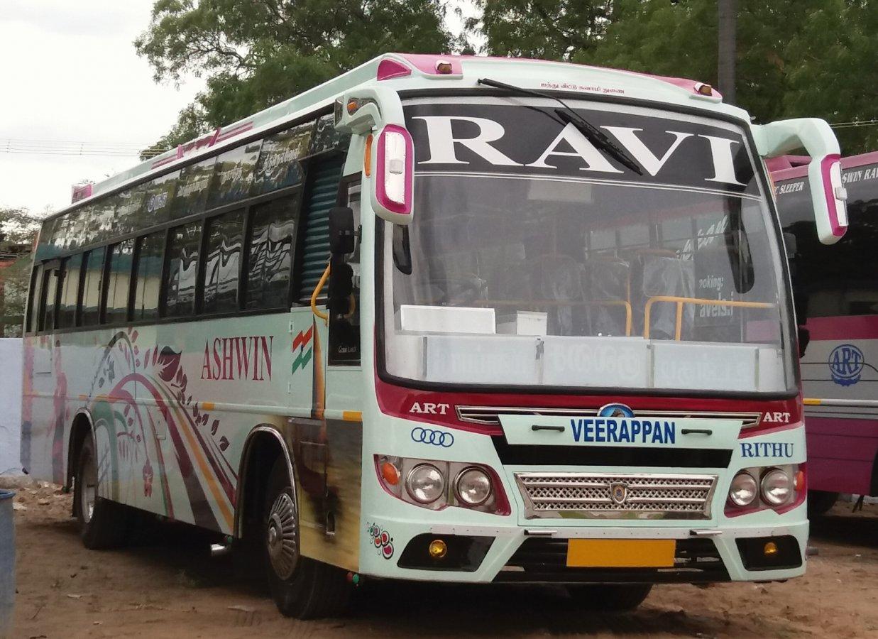 Ashok Leyland and Tata Intercity Buses | Page 181 | India