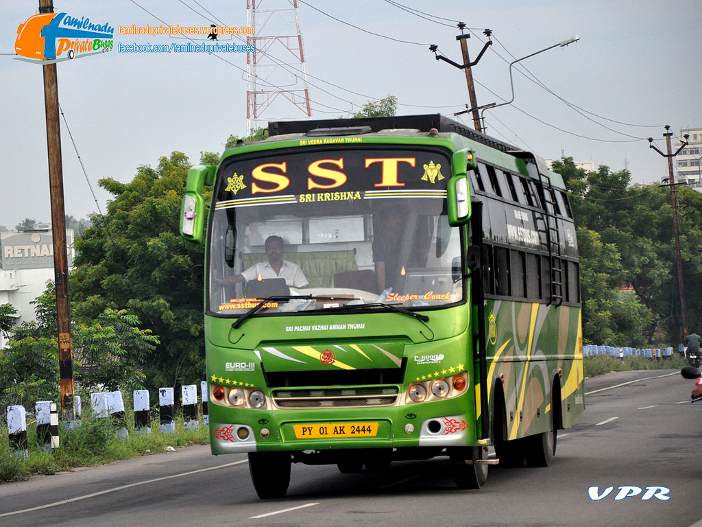Bluewings Travels Tirunelveli Contact Number