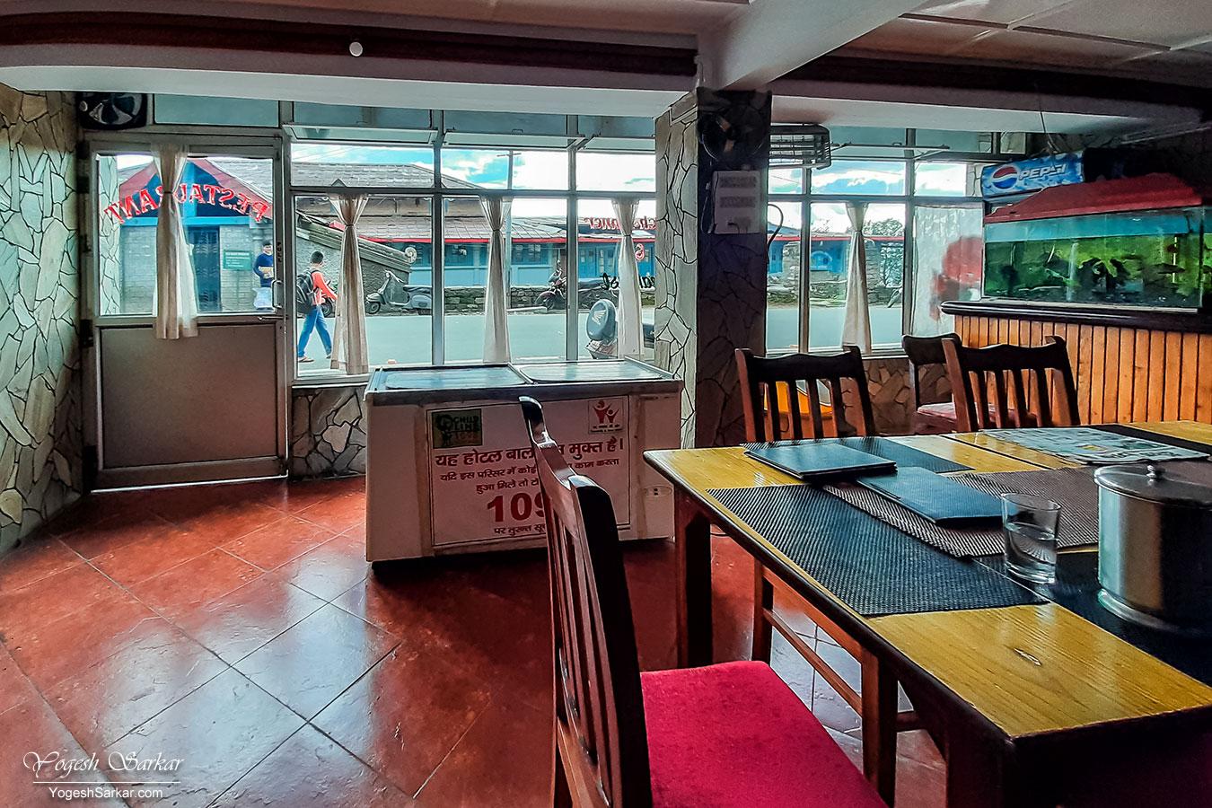 26-meghdoot-hotel-restaurant.jpg
