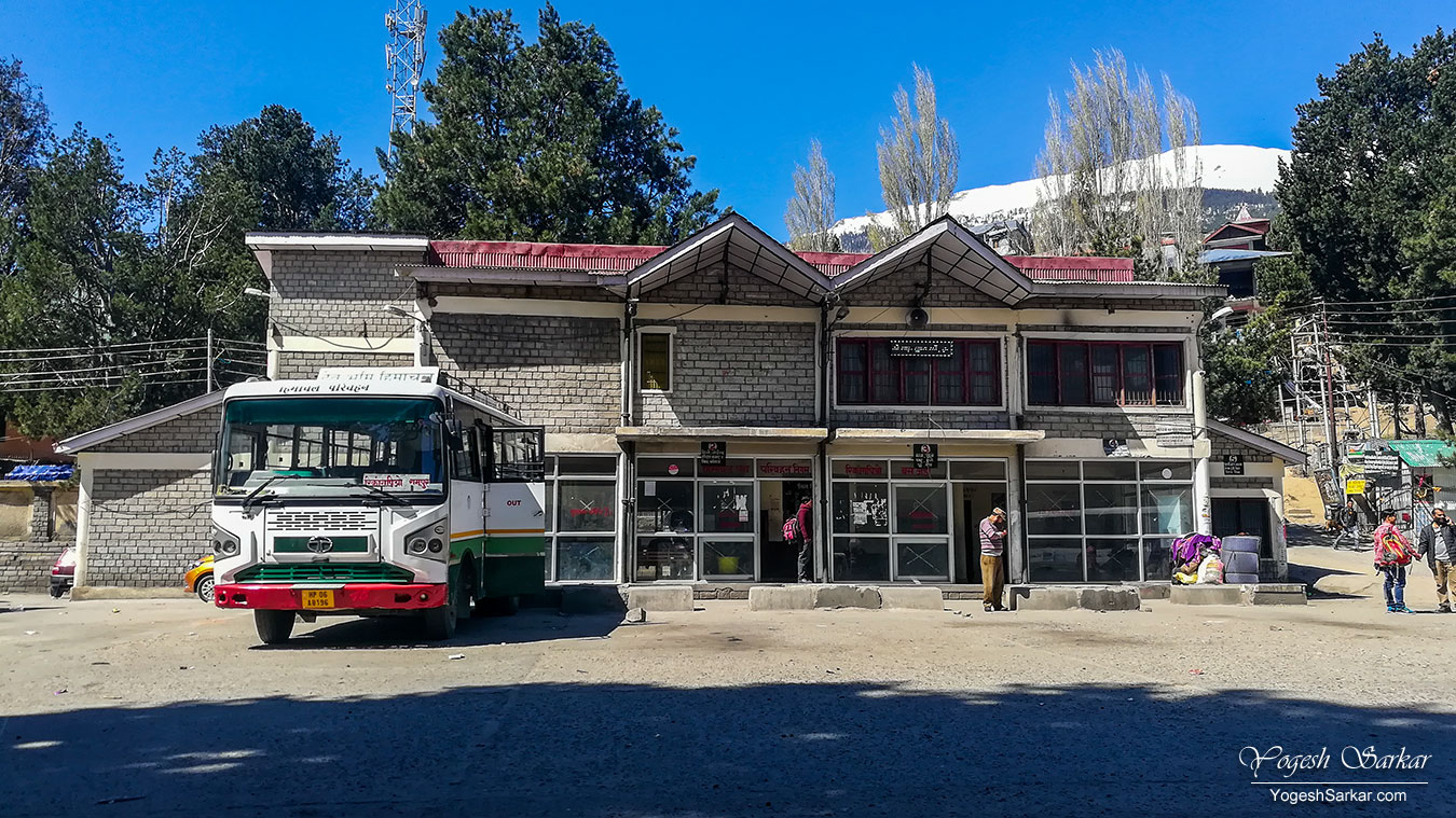 30-reckong-peo-bus-stand.jpg