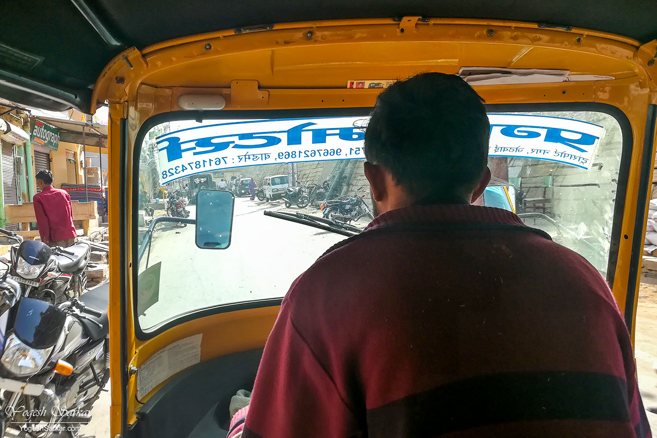 51-auto-rickshaw-ride-to-fort.jpg