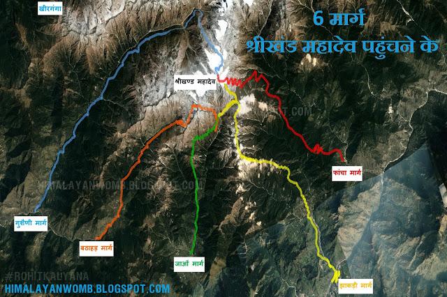 6Ways-Shrikhand-FINALHINDI.jpg