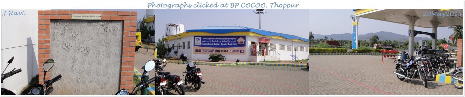 BPThoppur.jpg