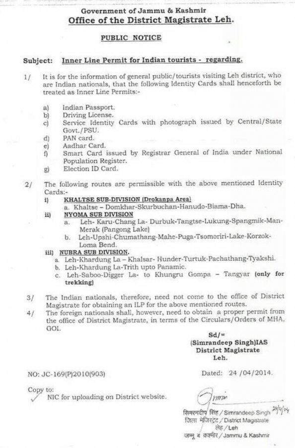 Circular-No-Permits-For-Indians.jpg