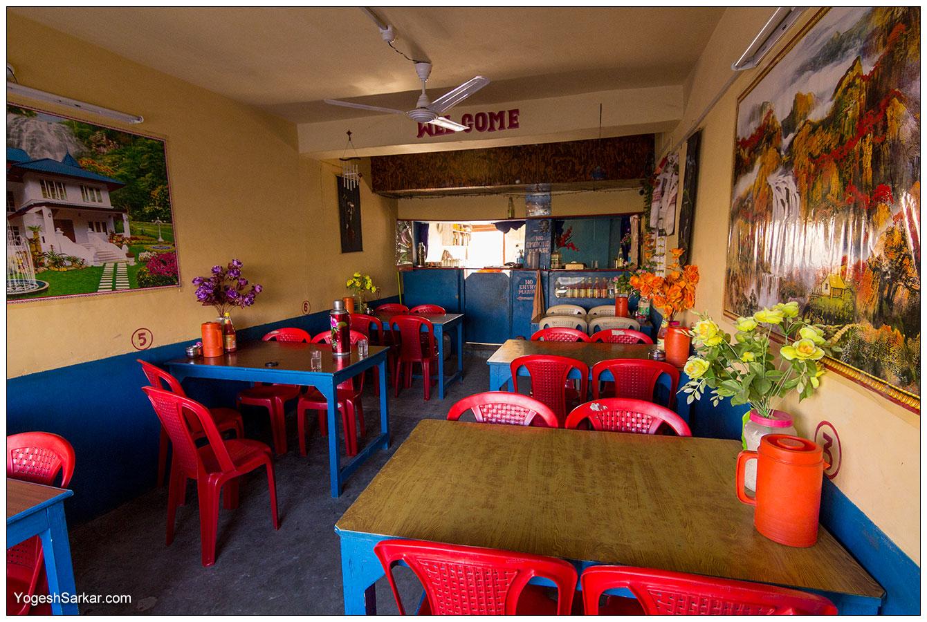 dolma-restaurant-diskit.jpg