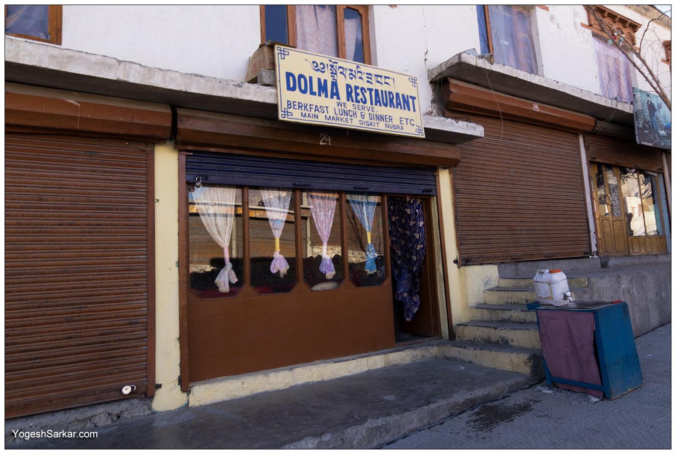 dolma-restaurant.jpg