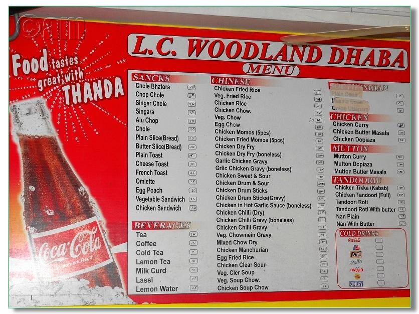 DSC00121-LC Woodland, Nongpoh.JPG