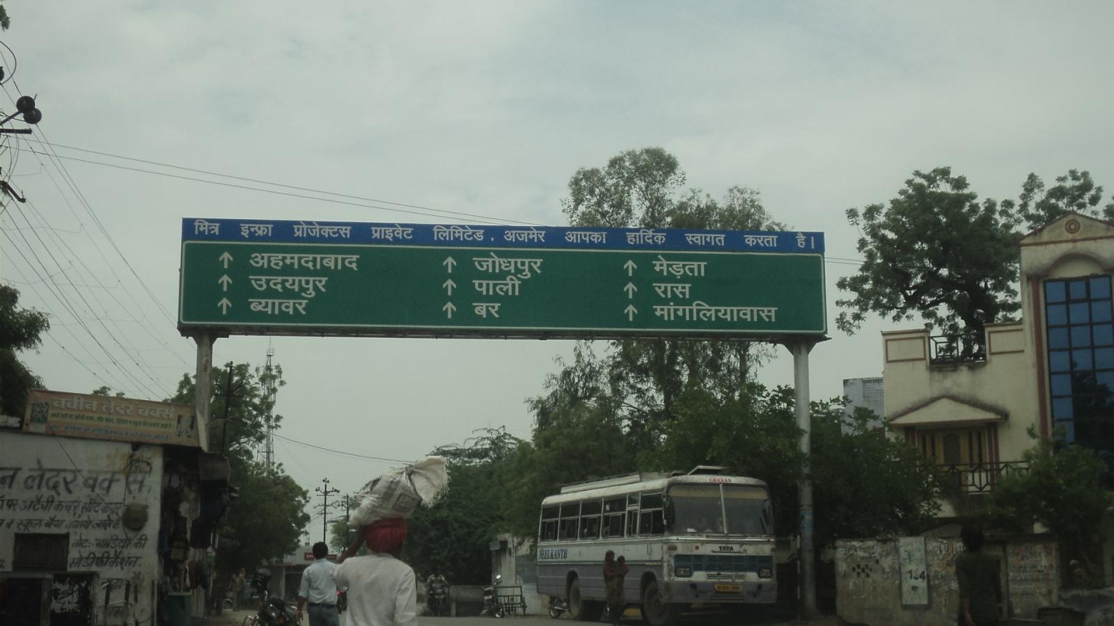 Dream Trip To Border Post Bp609 Jaisalmer Kuldhara