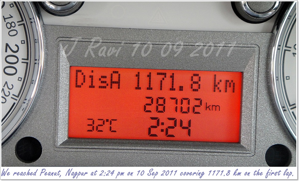 DSC04443.JPG