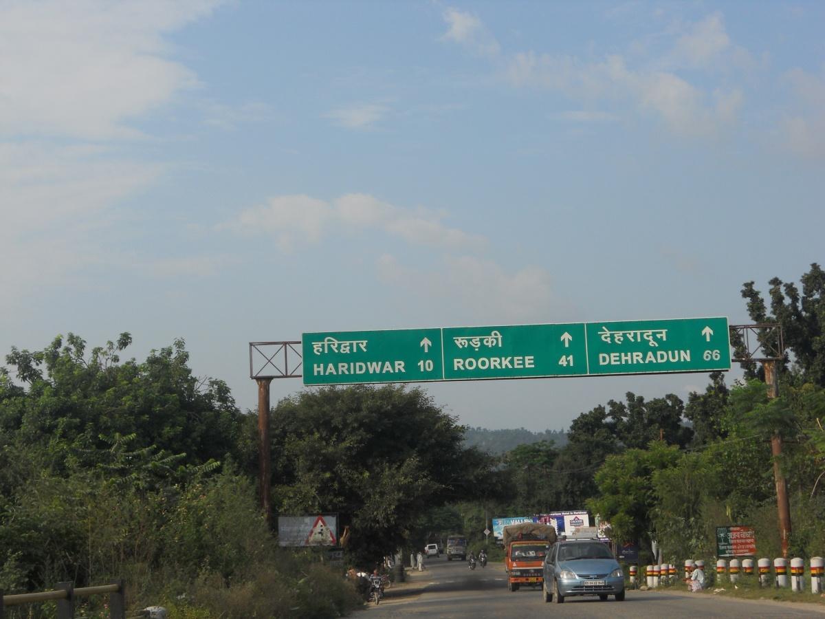 haridwar rishikesh highway