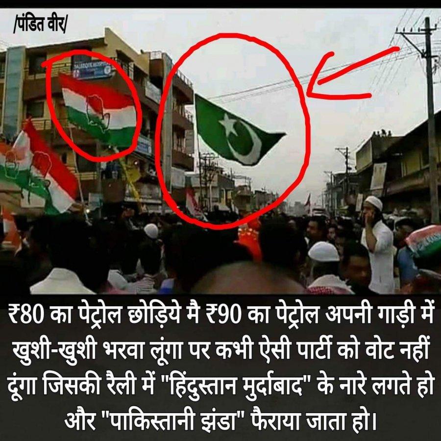 Hindu Musalman dsds.jpg