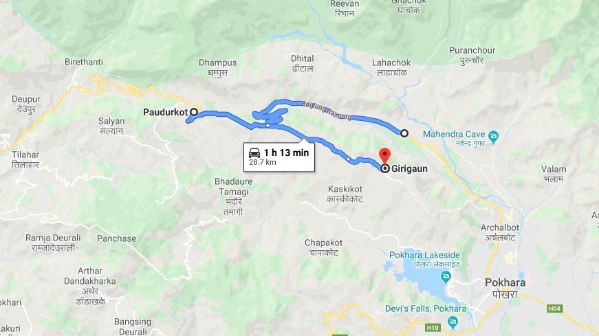 Kaskikot to Pokhara.jpg
