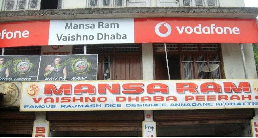 Mansaram Dhaba.jpg