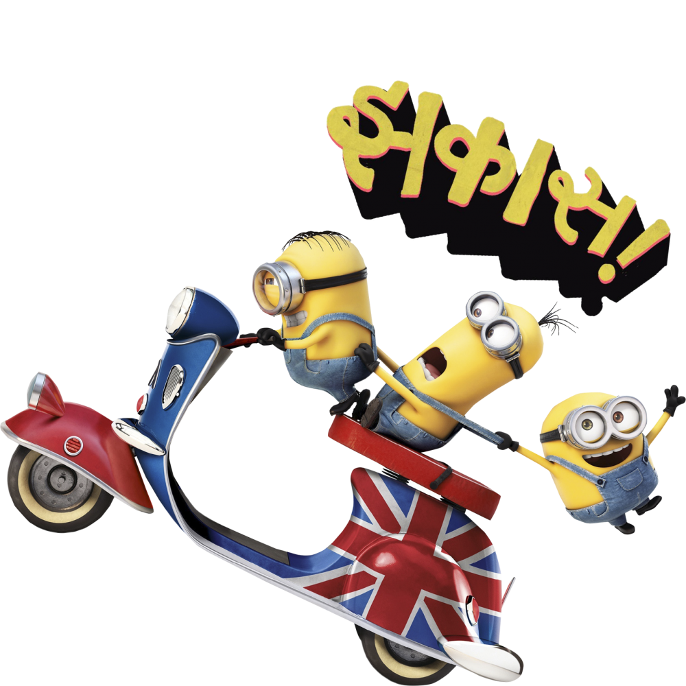 Minions0 (1).png