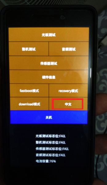 MIUI-Recovery-Chinese-to-En.jpg
