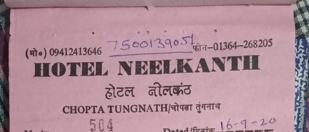 Neelkanth Numbers.jpg