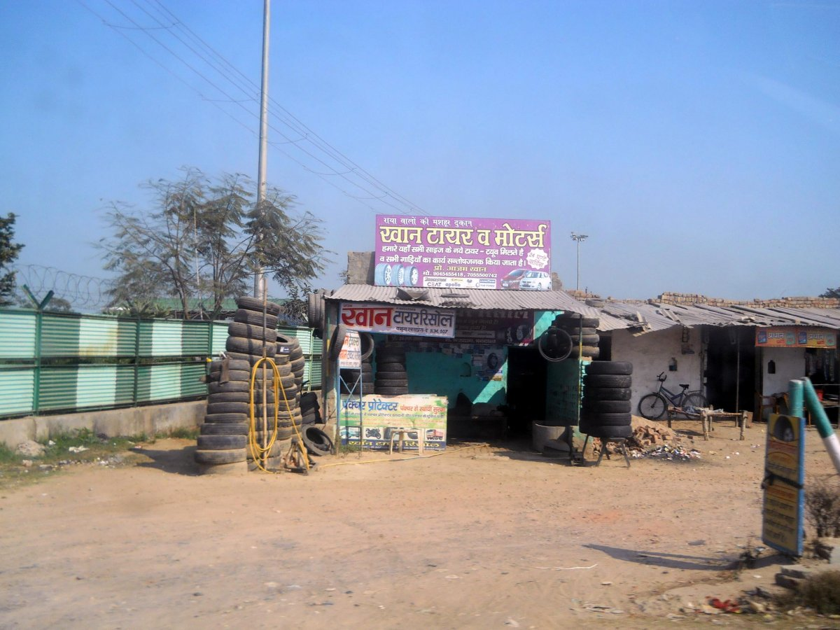 Small But Beautiful Trip To Vrindavan India Travel Forum