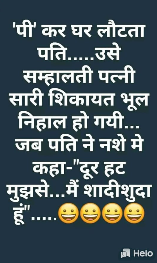 Shadi shuda.png