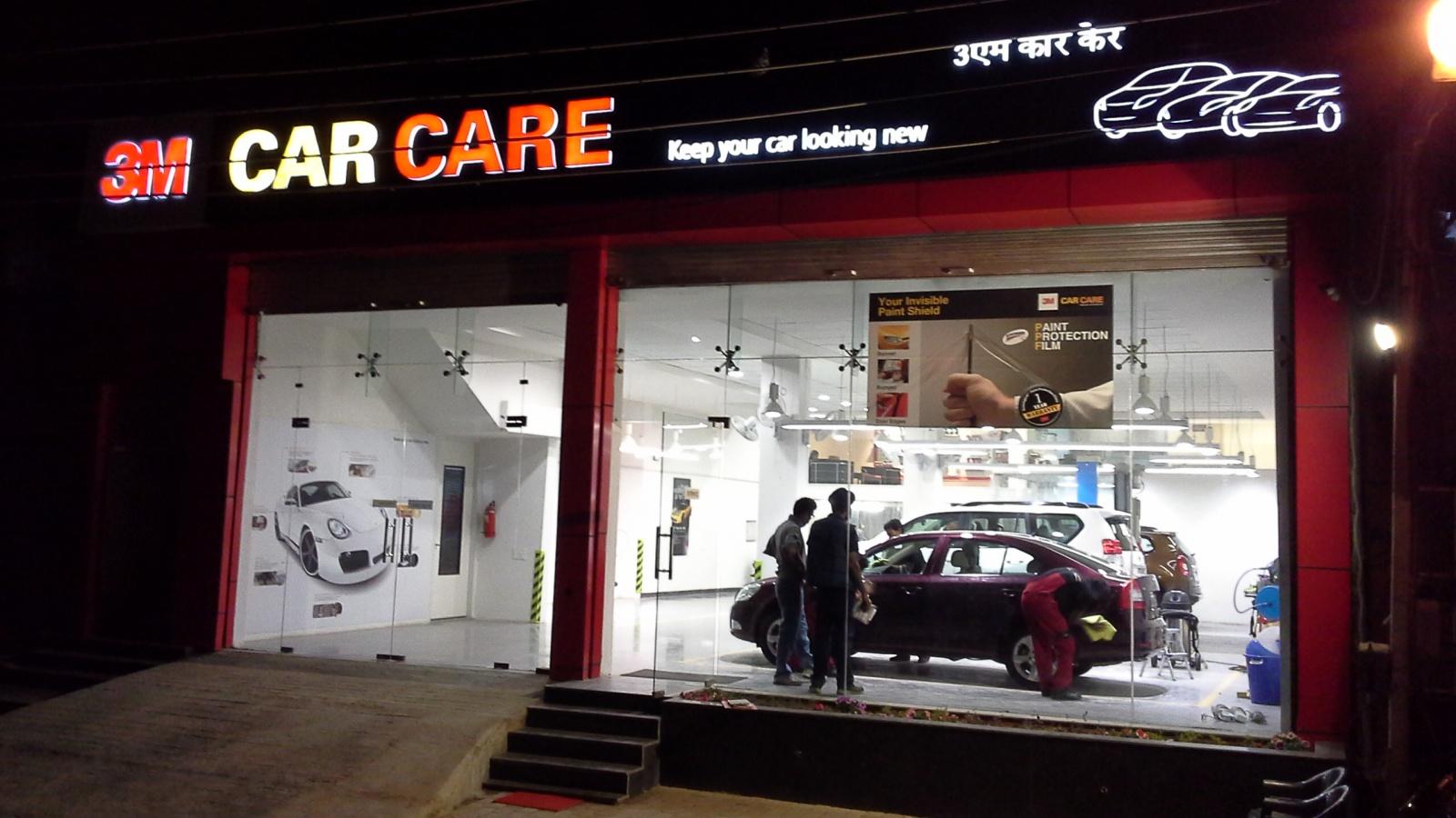 3M Car Care, Gurgaon - Scrutinized | India Travel Forum