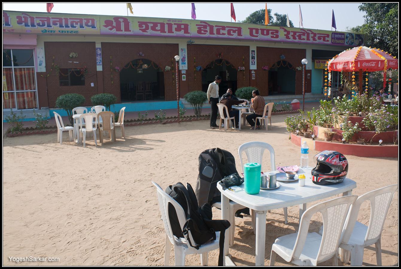 shree-shyam-hotel-and-restaurant.jpg