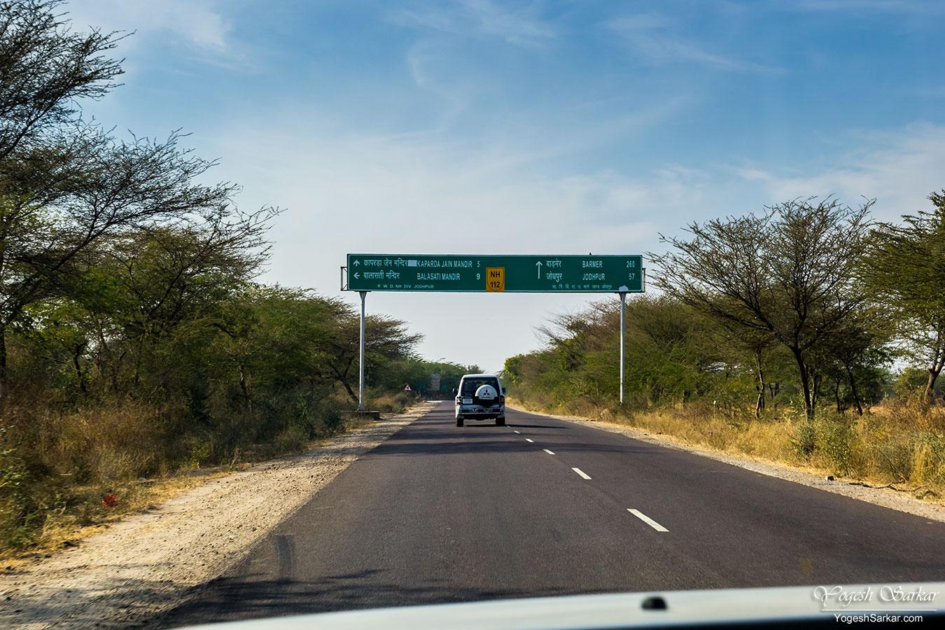 single-lane-highway-to-jodhpur.jpg