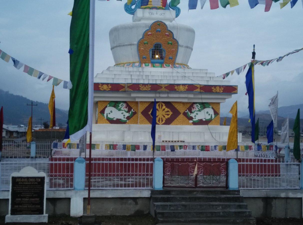 Stupa3.jpg