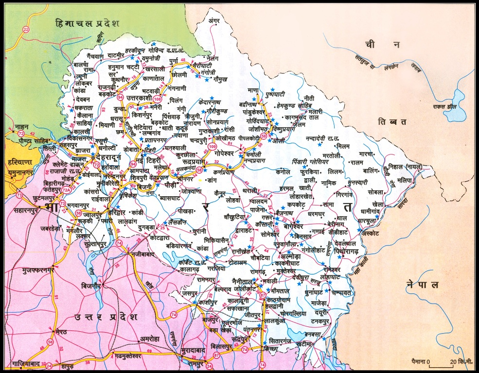 Uttaranchal Uttarakhand map.jpg