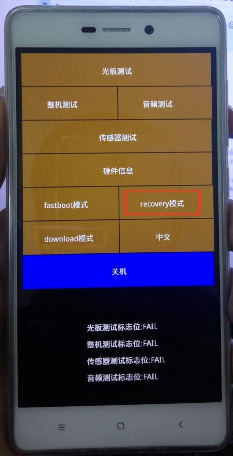 vao che do download Redmi 3.jpg