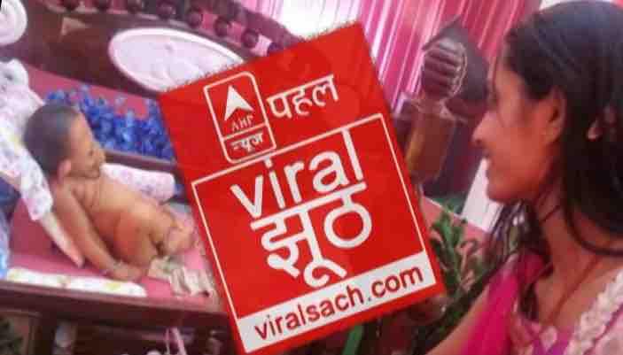 viral-2.jpg