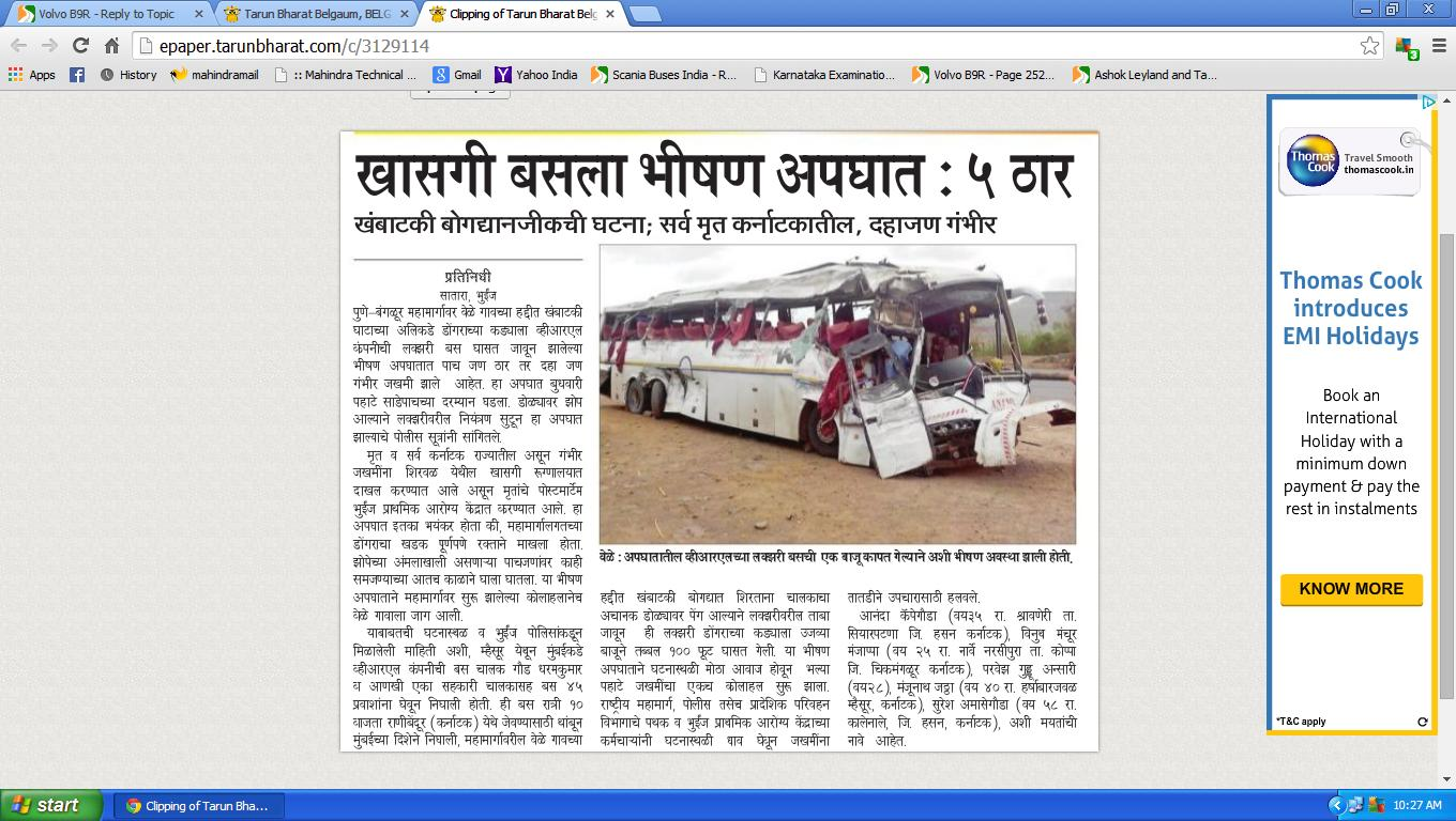 Volvo B9R | Page 2524 | India Travel Forum, BCMTouring