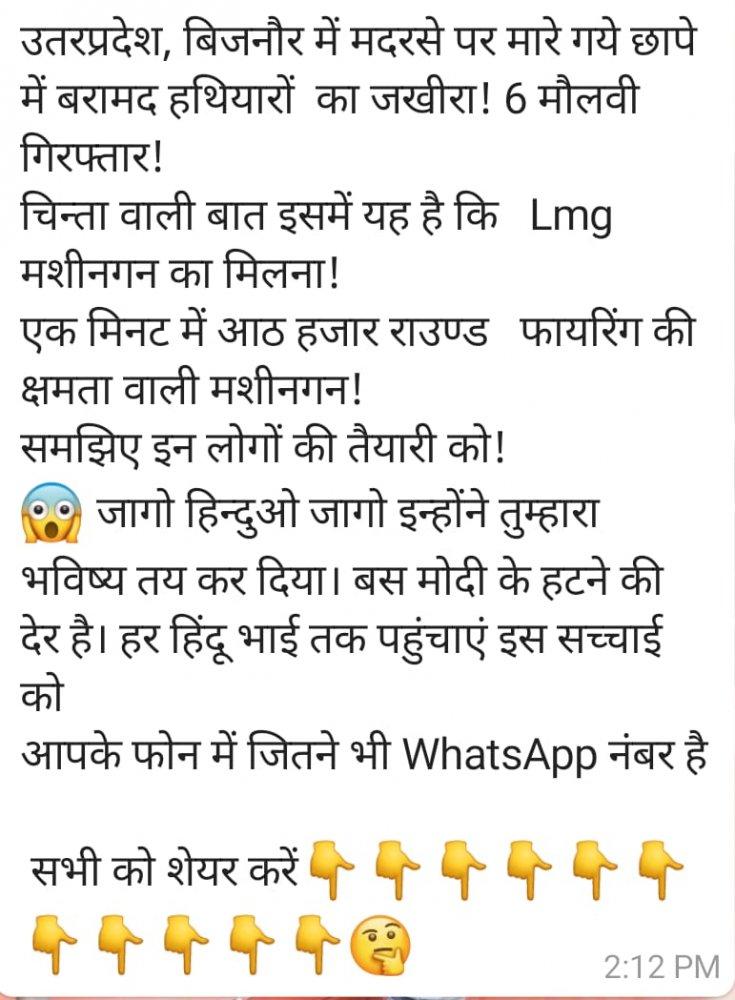 WhatsApp Image 2020-04-05 at 14.20.34.jpeg