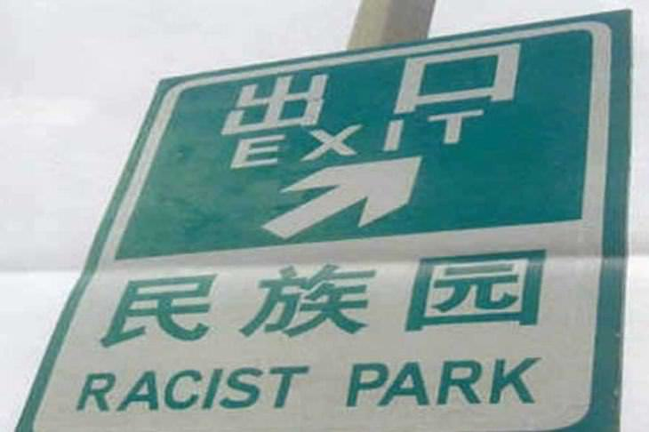Where most people aren't welcome - Racist Park.jpg